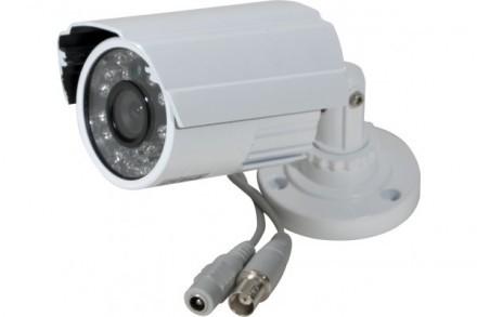 Camera infrarouge 420TVL extérieur jour nuit