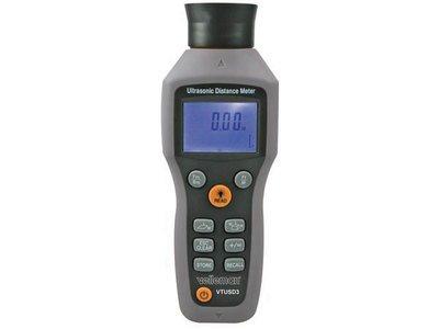 Télémètre laser 40 mètres pour mesurer facilement